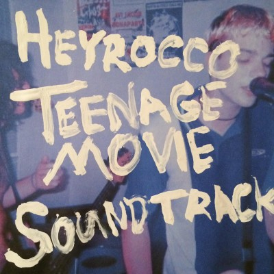 Teenage Movie Soundtrack album cover